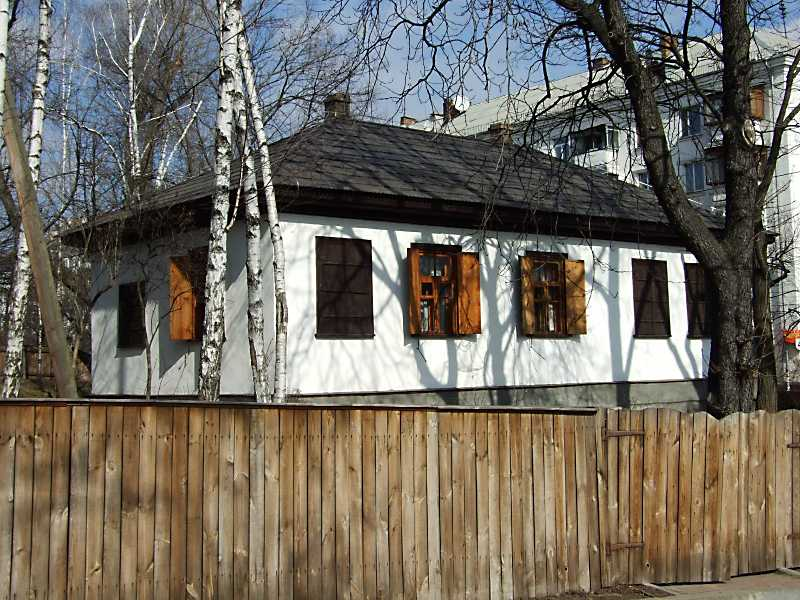 Житловий будинок з історією (№ 5)