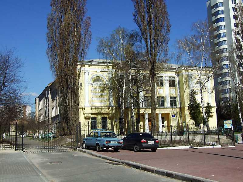 Школа (№ 36)