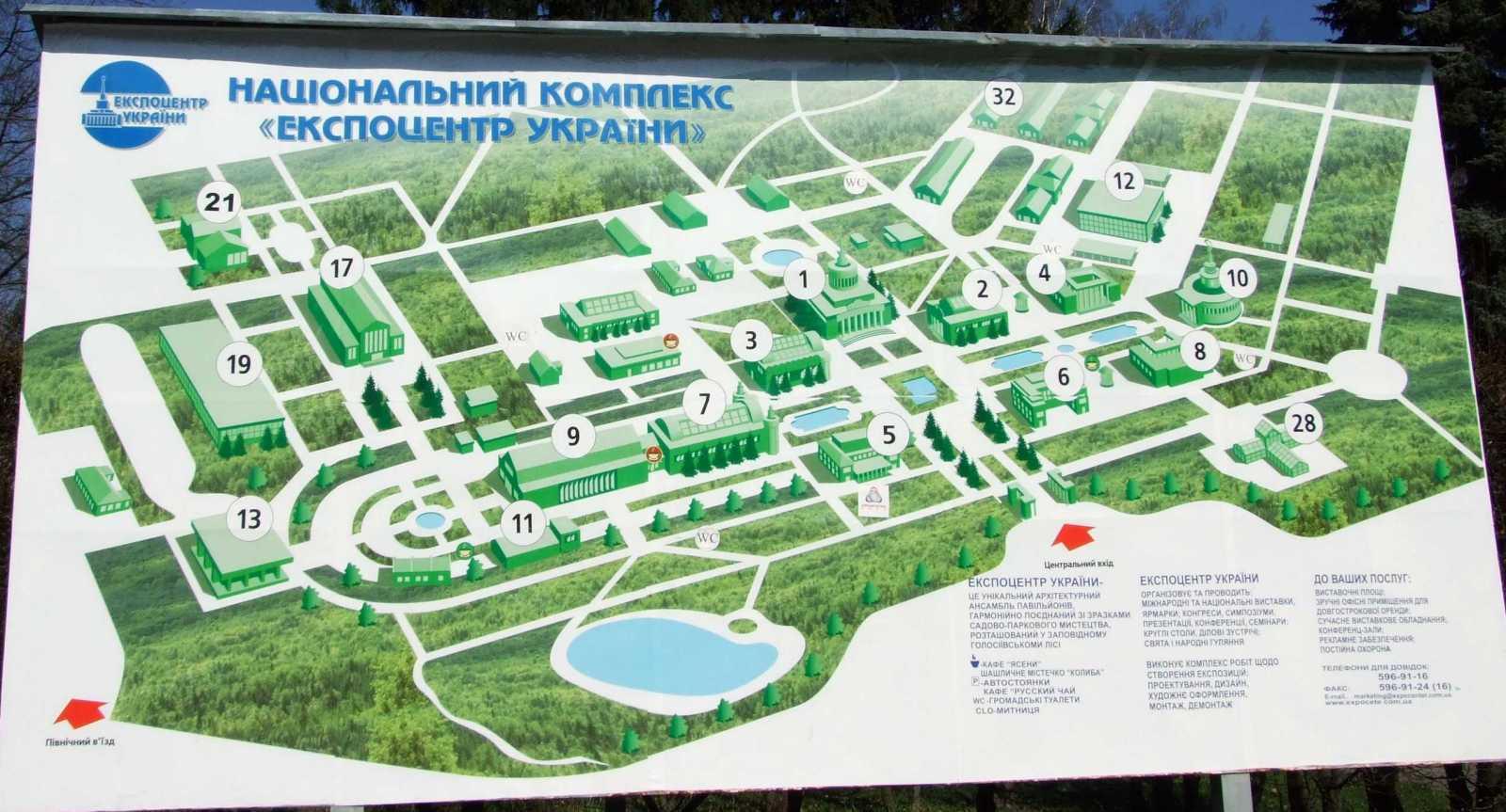 2011 р. Схематичний генеральний план