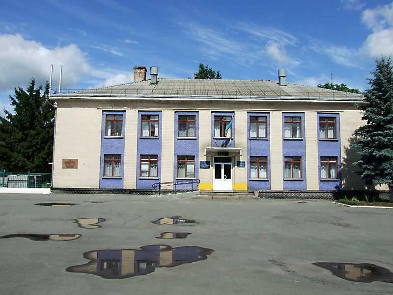 Будинок районної адміністрації