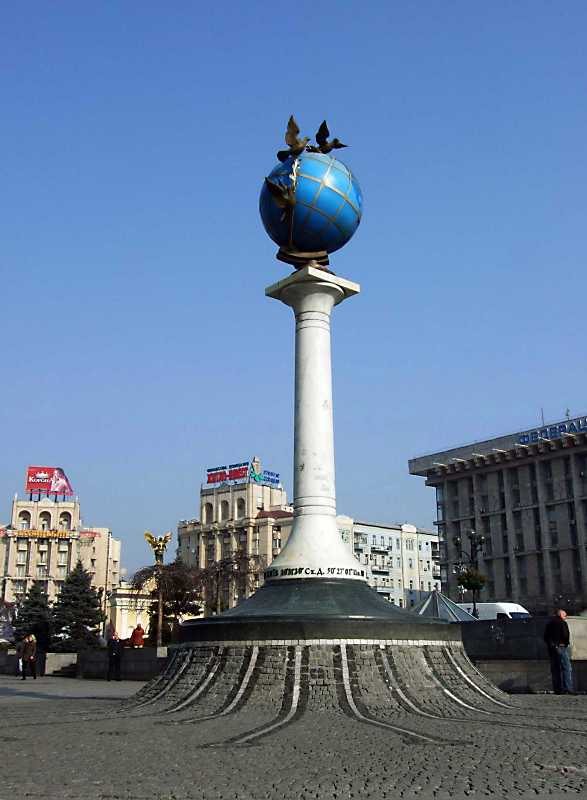 Поштовий глобус