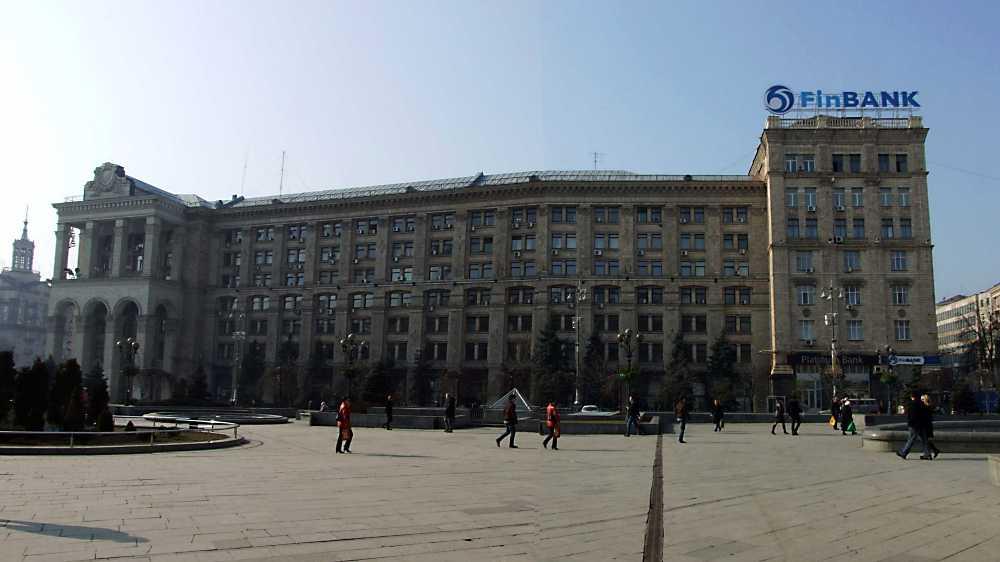 2012 р. Панорама з боку майдану Незалежності
