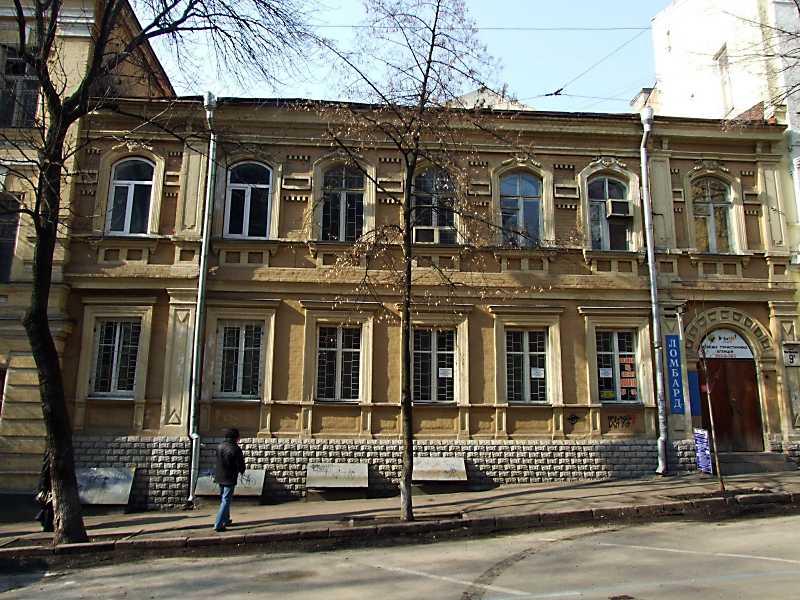 Будинок (№ 9б)