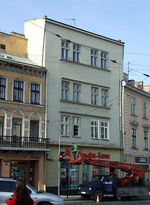 Будинок (№ 13)