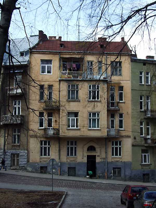 Житловий будинок (№ 140)