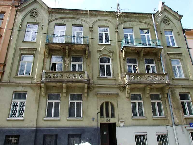 Житловий будинок (№ 134)