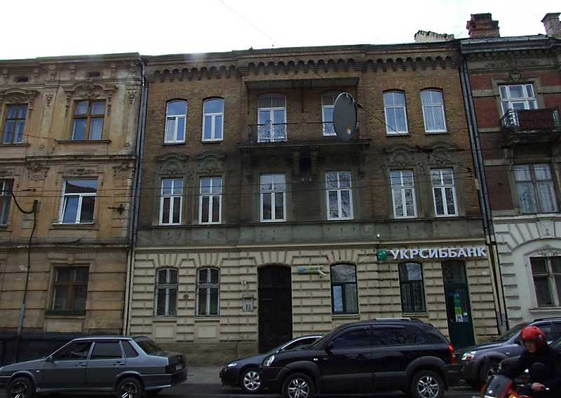 Житловий будинок (№ 80)