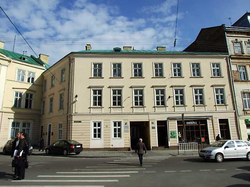 Будинок (№ 12)