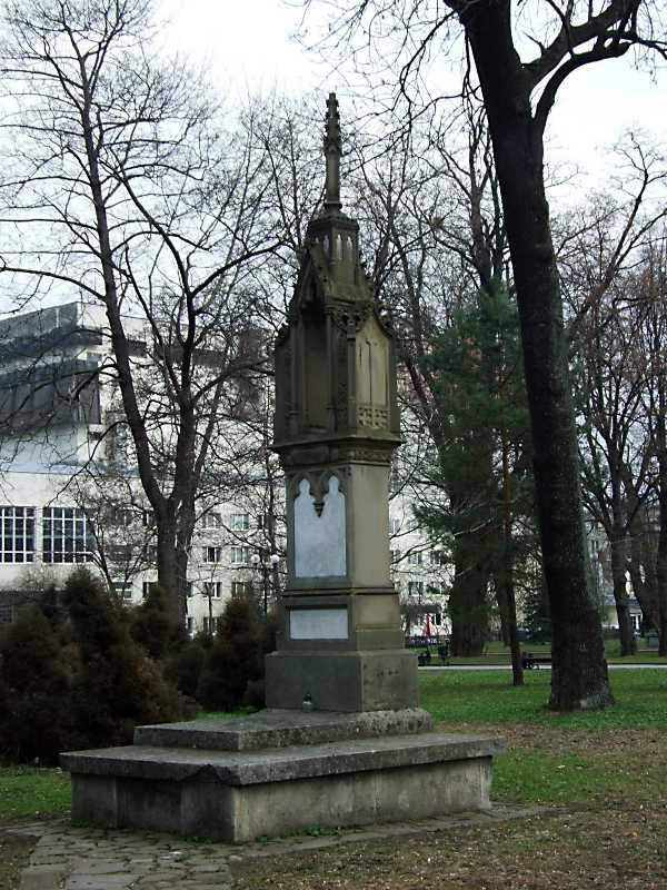 Могила З. Мрочковського