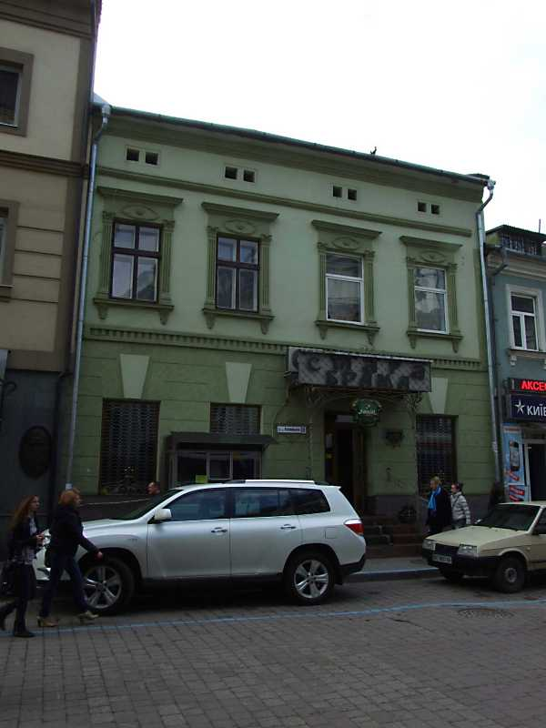 Житловий будинок (№ 33)