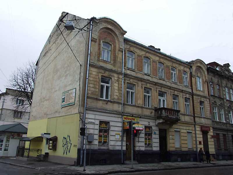 Житловий будинок (№ 48)