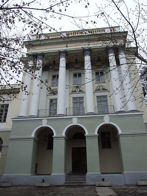 Палац Бєльських (№ 42а)