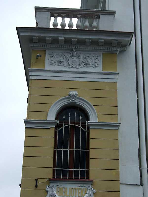 2012 р. Вікно 2-го поверху