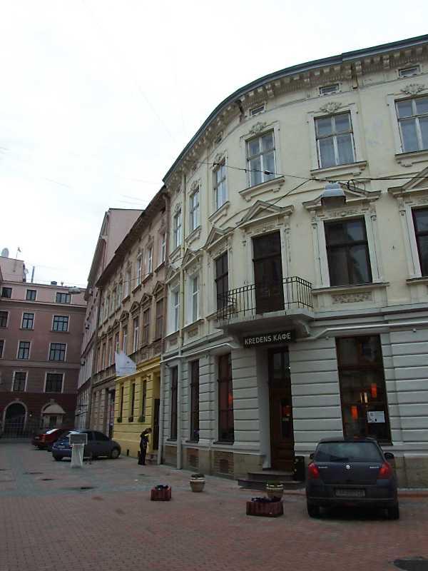 2012 р. Будинки № 1, 3 в ракурсі