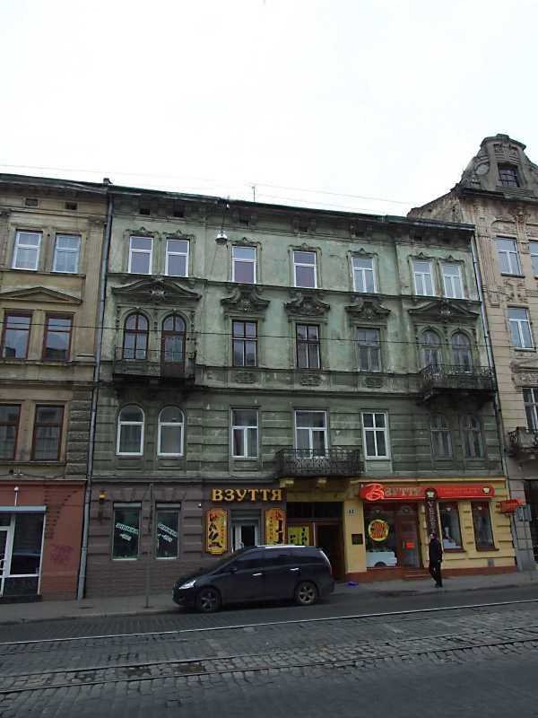 Житловий будинок (№ 43)