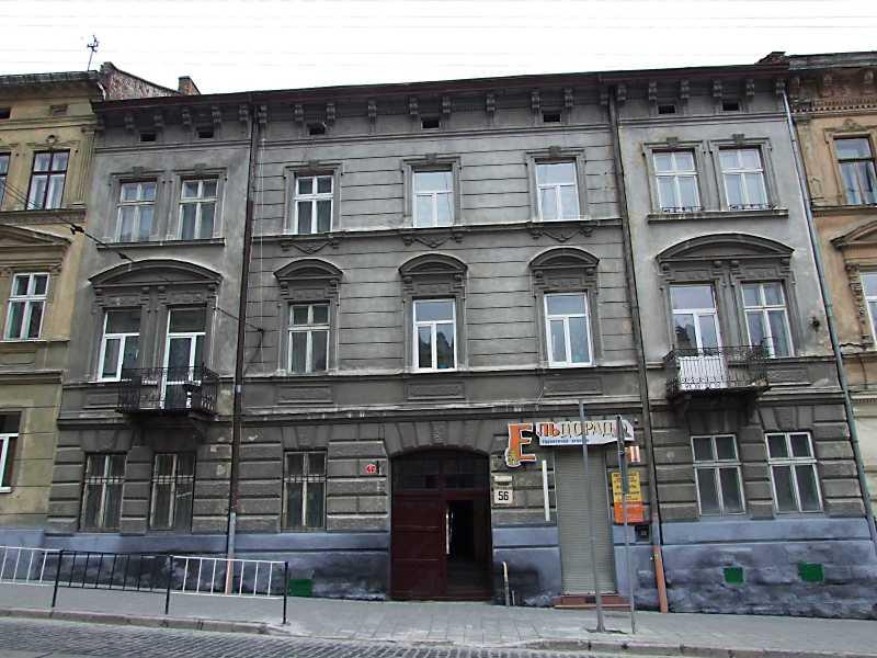 Житловий будинок (№ 56)