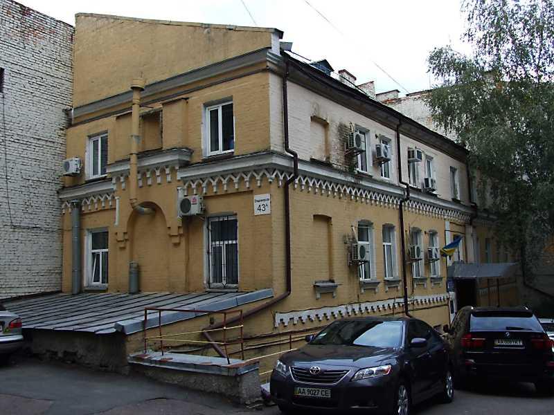 Будинок (№ 43а)