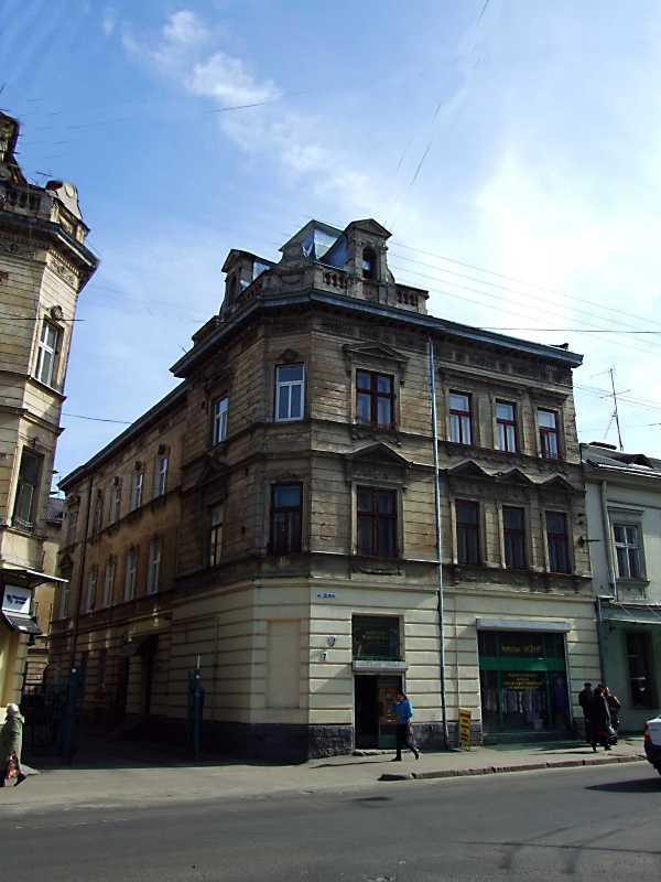 Житловий будинок (№ 7)