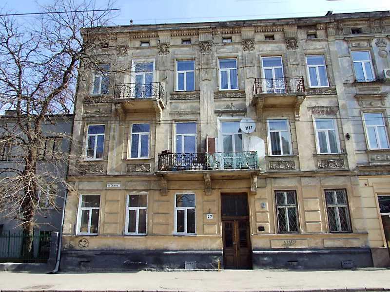 Житловий будинок (№ 27)