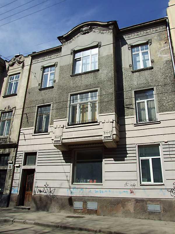 Житловий будинок (№ 20)