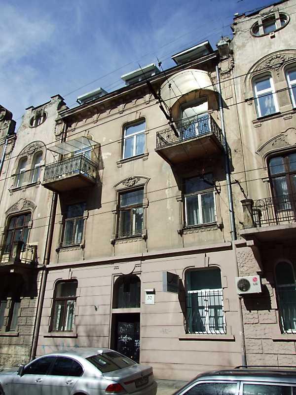 Житловий будинок (№ 36)