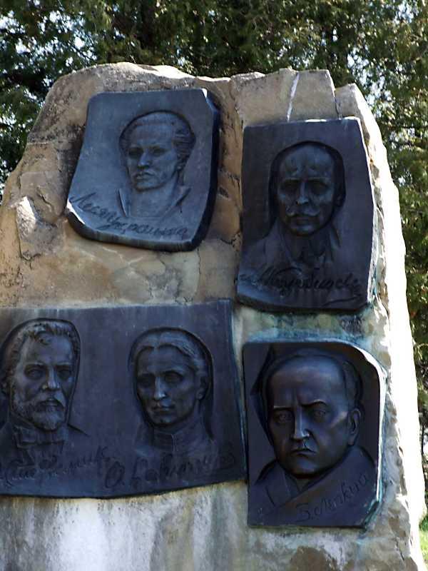 Барельєфи українських письменників