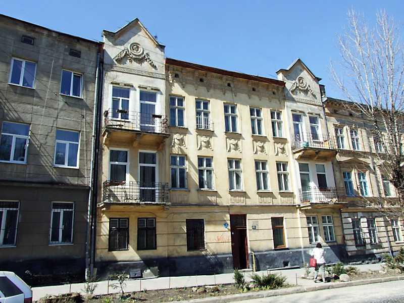 Житловий будинок (№ 45)