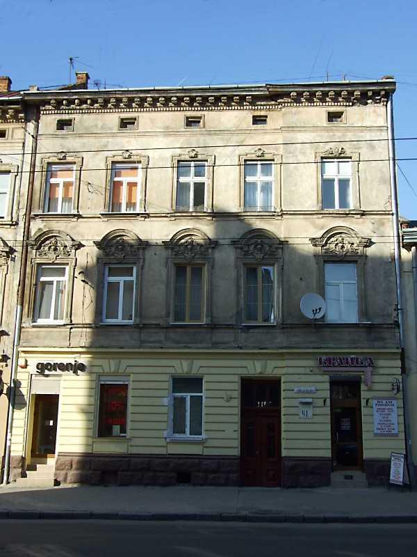 Житловий будинок (№ 41)