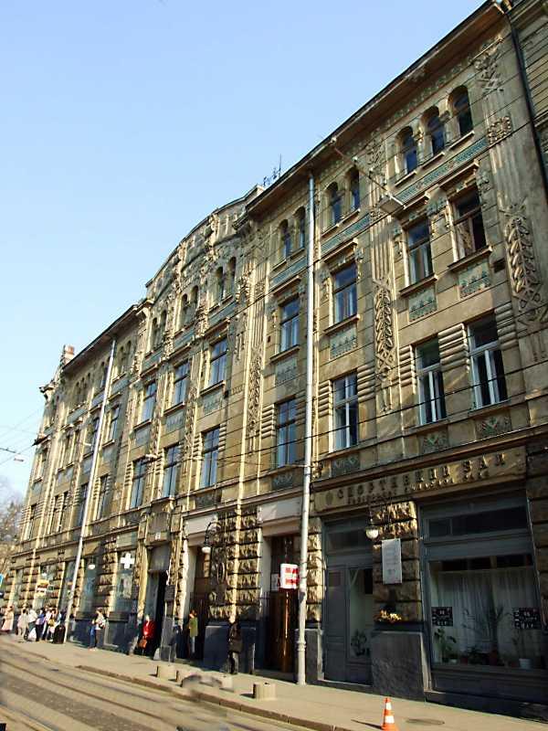 2013 р. Загальний вигляд з боку вул. Руської