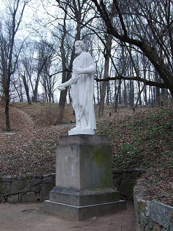 Статуя Еврипіда