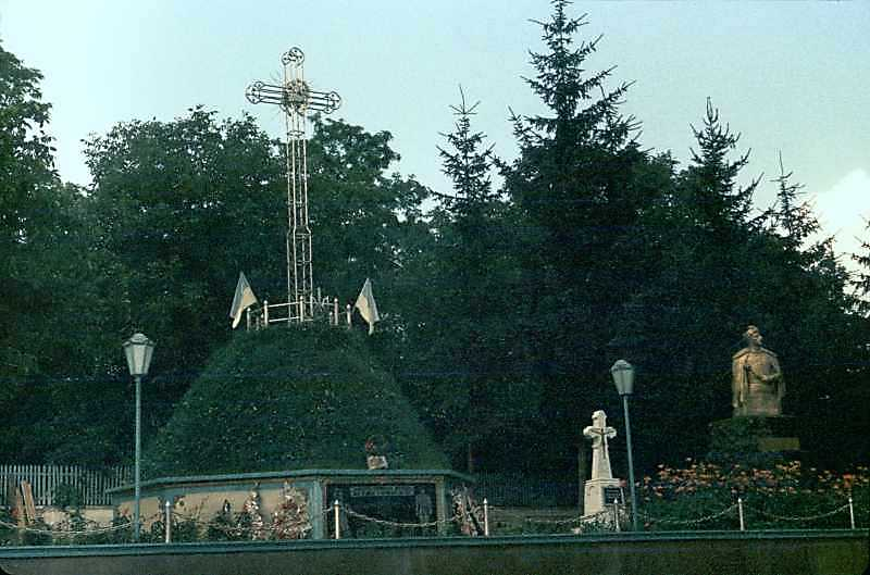 1991 р. Меморіал борцям за волю України
