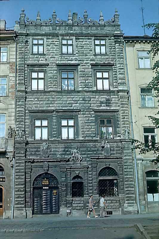 1977 р. Головний фасад